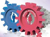 гендерна рівність 01