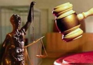 захист прав