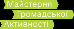 logo_maysternya_ua