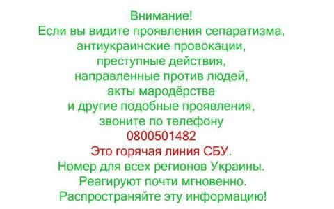 10009820_675822145792676_642830817_n