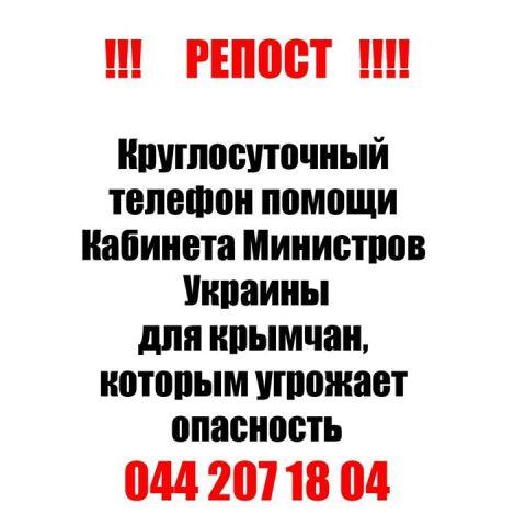 1795334_546336332148146_1423690230_o