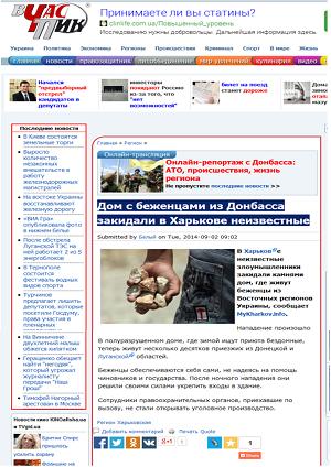 VChas_pik_Bighenci